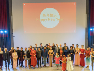 2018 Chinese New Year Gala
