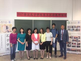 2017 Local Chinese Language Teachers' Training