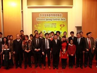 2012 Dragon Year New Year's Gala