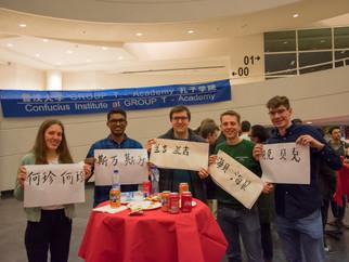 """2019 Pre-departure Chinese Language Training for KU Leuven Campus Group T """"China Trip"""" Stu"""