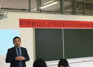 2019 Local Chinese Language Teachers' Training