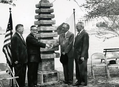 The Japanese Pagoda | Weird Memorials of Washington | Volume 2