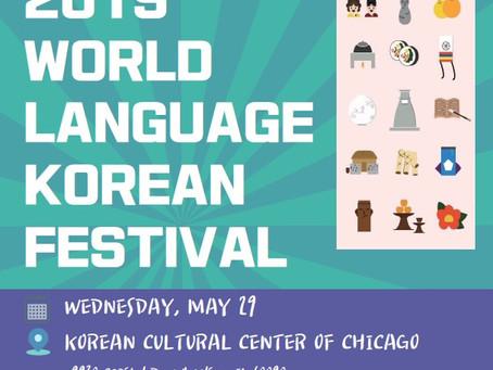2019 World Language Korean Festival