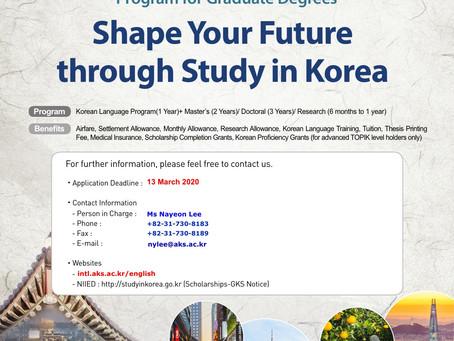 한국학중앙연구원 한국학대학원 2020년 정부초청외국인장학생(GKS) 선발