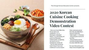 2020 Korean Cuisine Cooking Demonstration Video Contest