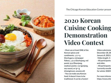 2020 Korean Cuisine Cooking Demonstration Video Contest