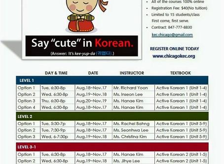 Fall 2020 ONLINE Korean Language Class Registration Open