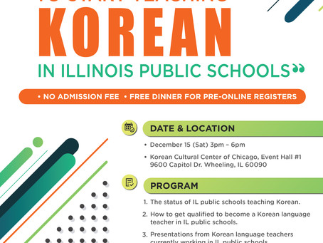 Information Session: How to become a Korean language teacher in IL public schools