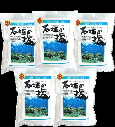 石垣の塩(天日干し)500g×5袋(お徳用)