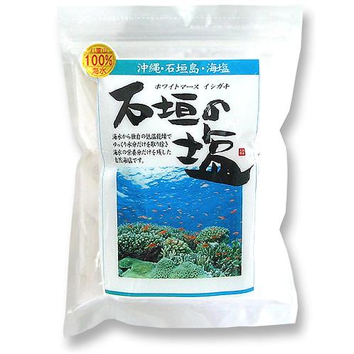 石垣の塩(天日干し)500g