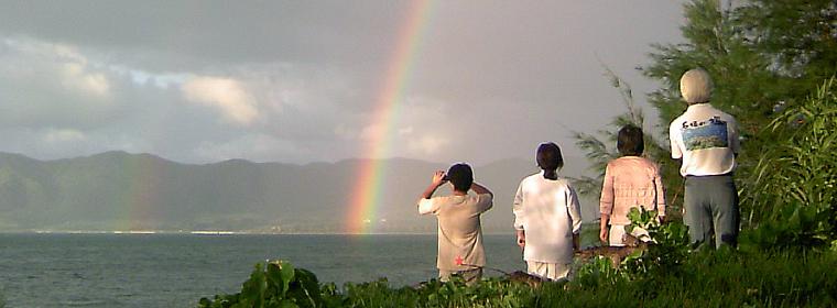 イメージフォト 石垣の塩 虹