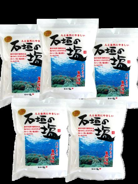 石垣の塩 500g 5袋(お徳用)