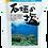 Thumbnail: 石垣の塩(天日干し)168g