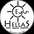 Ella Hellas