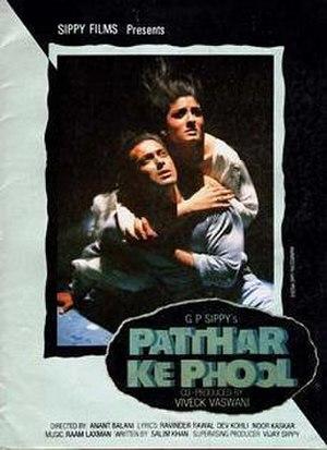 Insaaf Ka Khoon Book In Hindi Full Pdf Free