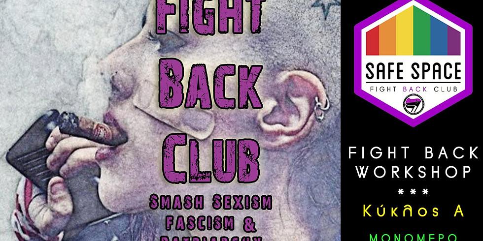 ATHENS PRIDE WEEK 2020: FIGHT BACK WORKSHOP - Κύκλος Α