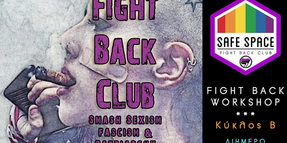 ATHENS PRIDE WEEK 2020: FIGHT BACK WORKSHOP - Κύκλος B
