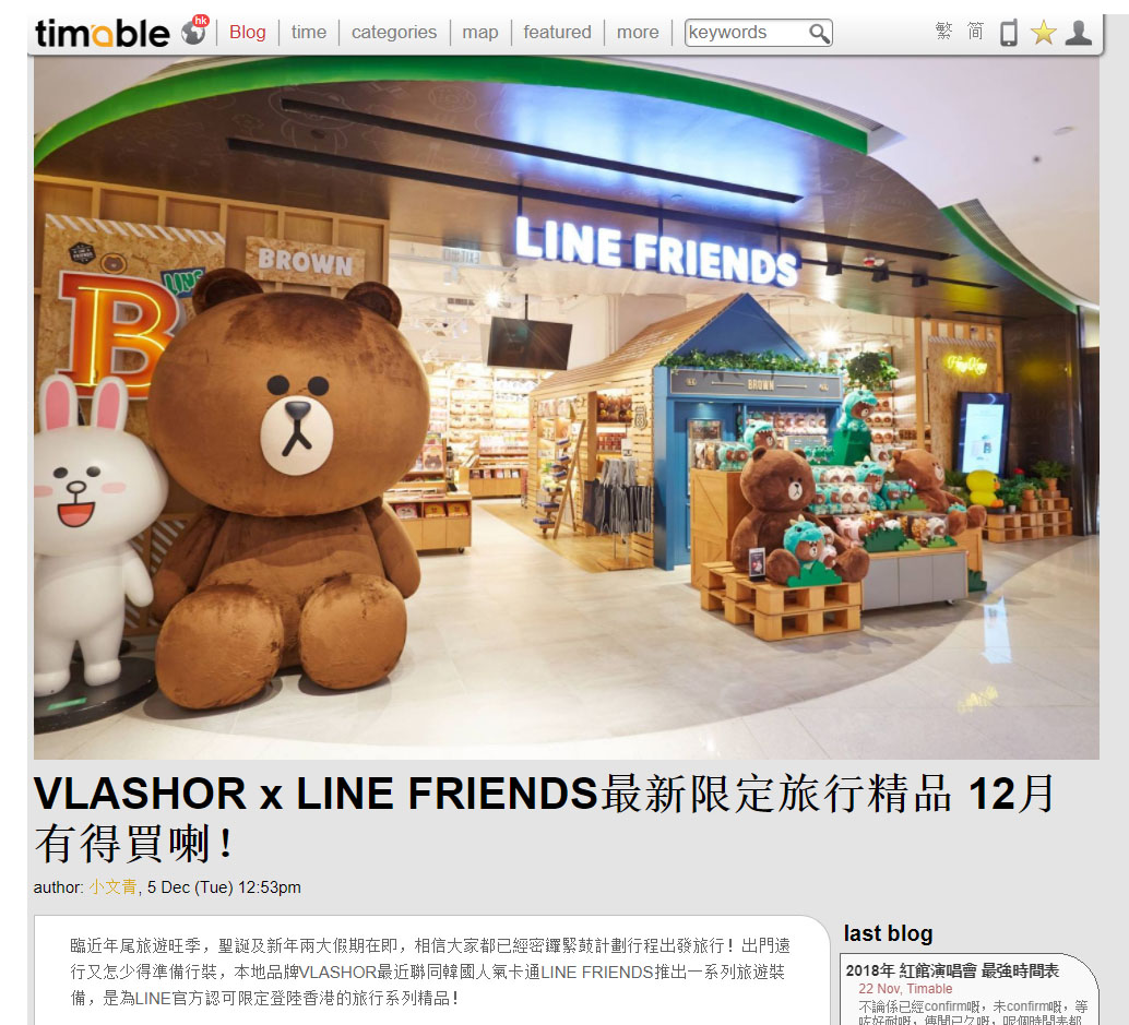 Timetable LINE FRIENDS