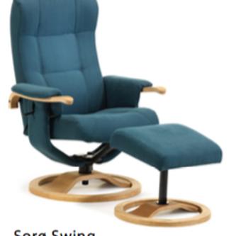 Sorø Swing