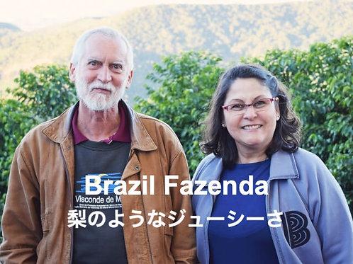 ブラジル ファゼンダ・トラピア 200g
