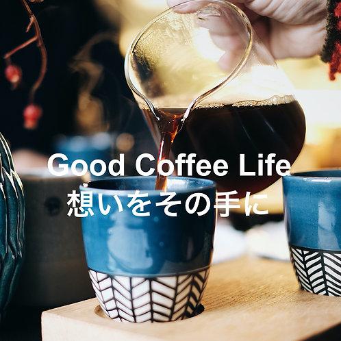 【全種類飲み比べ】100g飲み比べスペシャリティコーヒーセット