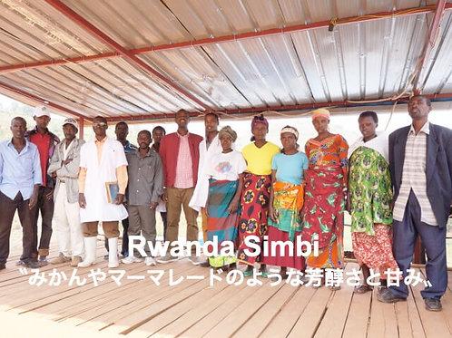 ルワンダ シンビ 200g