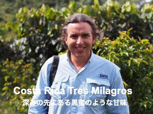 コスタリカ ミラグロス 200g