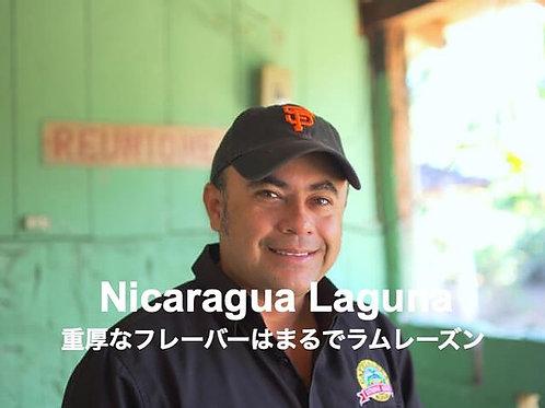 ニカラグア ラグーナ 200g