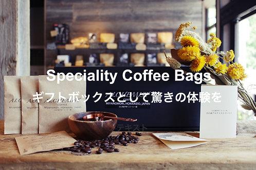 【ギフトボックス】スペシャリティコーヒーバッグ20セット