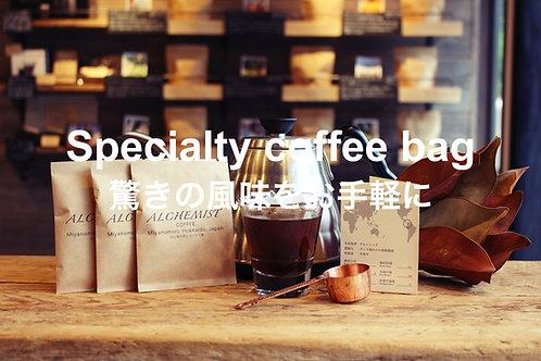 【お手軽に】スペシャリティコーヒーバッグ15セット