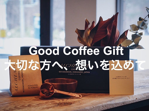 【ギフト箱入り】人気3品種飲み比べスペシャリティコーヒーギフトセット