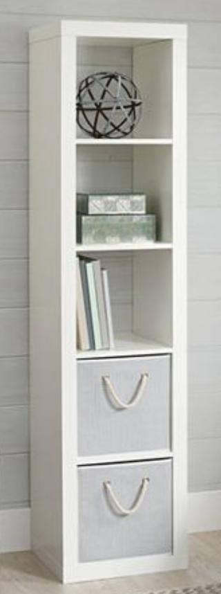 narrow white bookcase