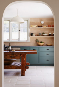 arched kitchen doorway