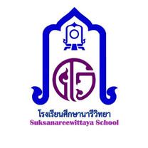 Suksanareewittaya School