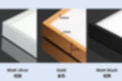 Frame - 3 colors.jpg