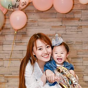 Yee Kiu's birthday party