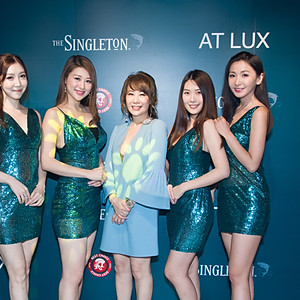 AT Lux anniversary