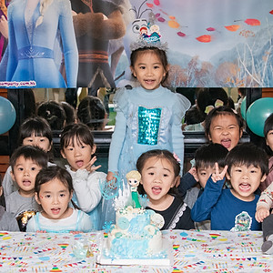 Tung Tung's birthday party