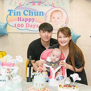 Tin Chun's 100 days party