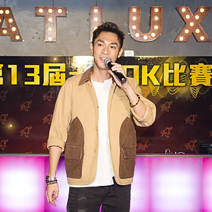 AT Karaoke Competition
