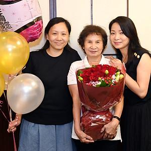 Granny Ho