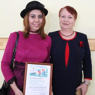 Ферида Ибрагимова