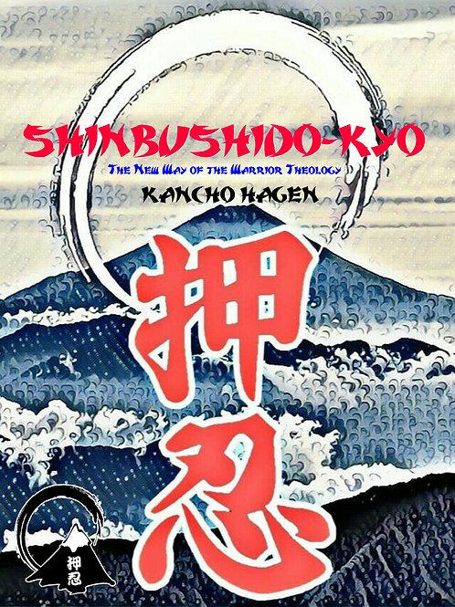 E-Book: Shinbushido-Kyo: The New Way of the Warrior Theology