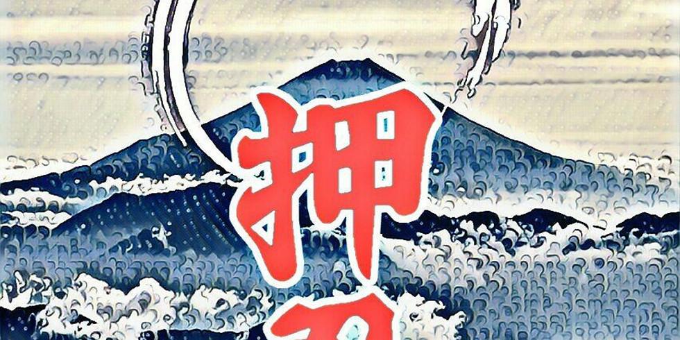 Shinbushido-Kyo Yudansha
