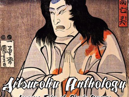 Jitsuroku: Japanese Tales of Bloody Revenge
