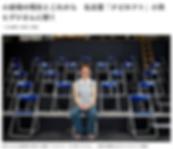 スクリーンショット 2020-08-01 17.41.02.png