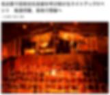 スクリーンショット 2020-08-01 17.33.02.png