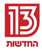 220px-News13tvicon.svg.png