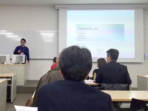 KNS第63回定例会 in 大阪経済大学