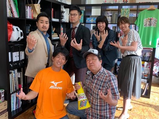 マジカル、テレビ収録!!!
